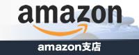 デッドニング・防音対策 amazon支店